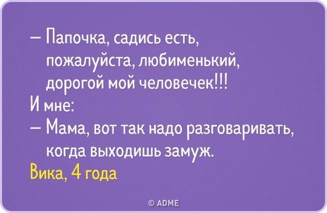 Зажигают наши детки))) Как всегда - метко)