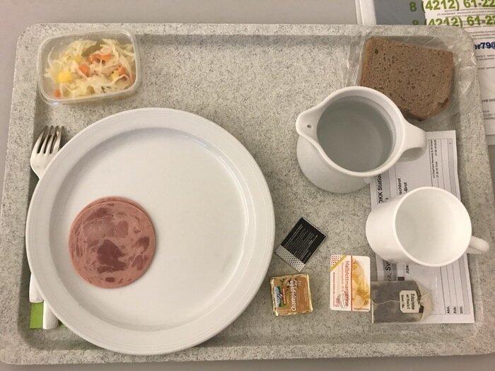 Настоящий ужин в больнице Германии Их нравы, германия, европа, немцы, прикол, юмор