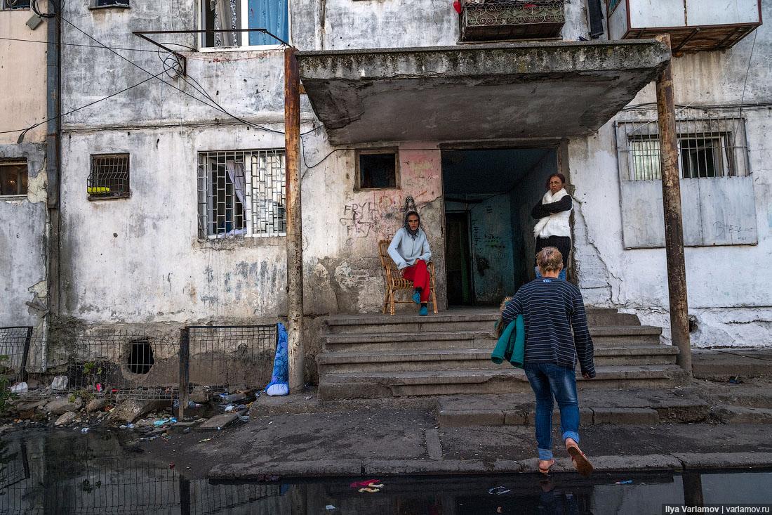 Плохой Бухарест, Румыния