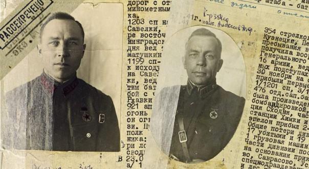 Неизвестный солдат: что говорят документы о подвиге защитников Москвы