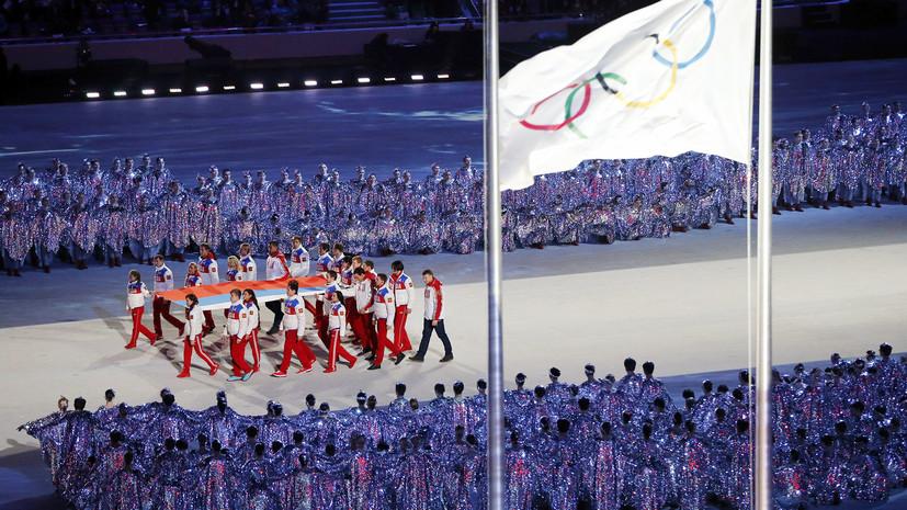 Парад отменяется: российские спортсмены отказываются от участия в церемонии открытия Олимпиады