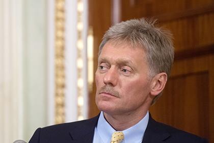 В Кремле указали на отказ Киева от Донбасса