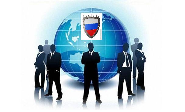 Новый трэнд: «Россия будет продавать безопасность»