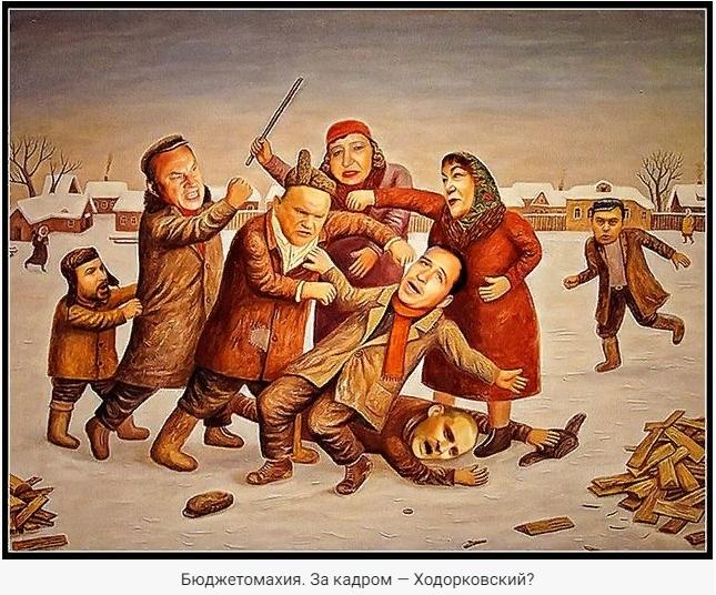 Александр Роджерс: Открытое письмо Константину Сёмину