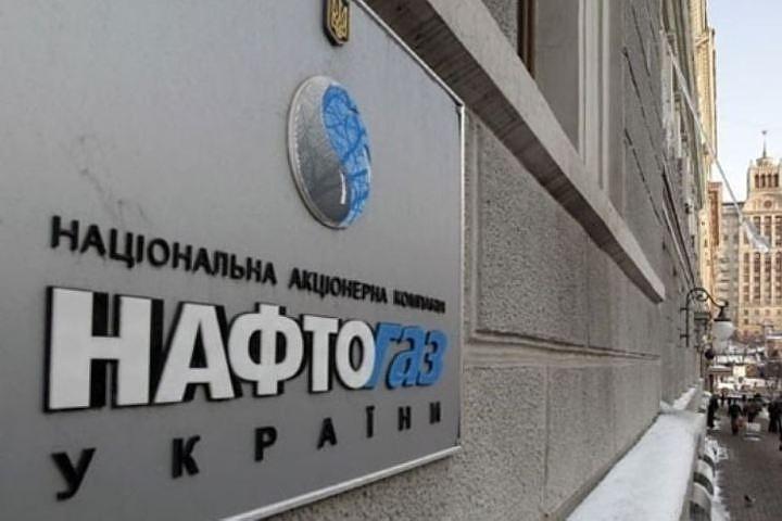 «Нафтогаз» подал в суд Гааги иск к России на $5 млрд за активы в Крыму