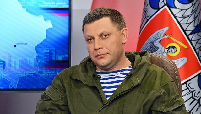 Захарченко объявил об отказе…