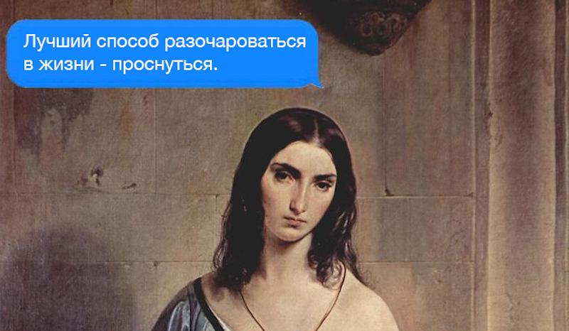 Вам экзистенциальное сообщение: аккаунт с мемами в виде депрессивных сообщений о бытии