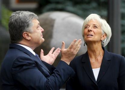 """""""Миллиард для Украины"""" отложен на неопределённый срок. К чему бы это?"""