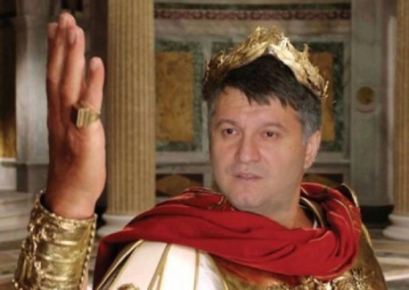 «Аврора» для Порошенко: депутаты Рады отказались свергать Авакова