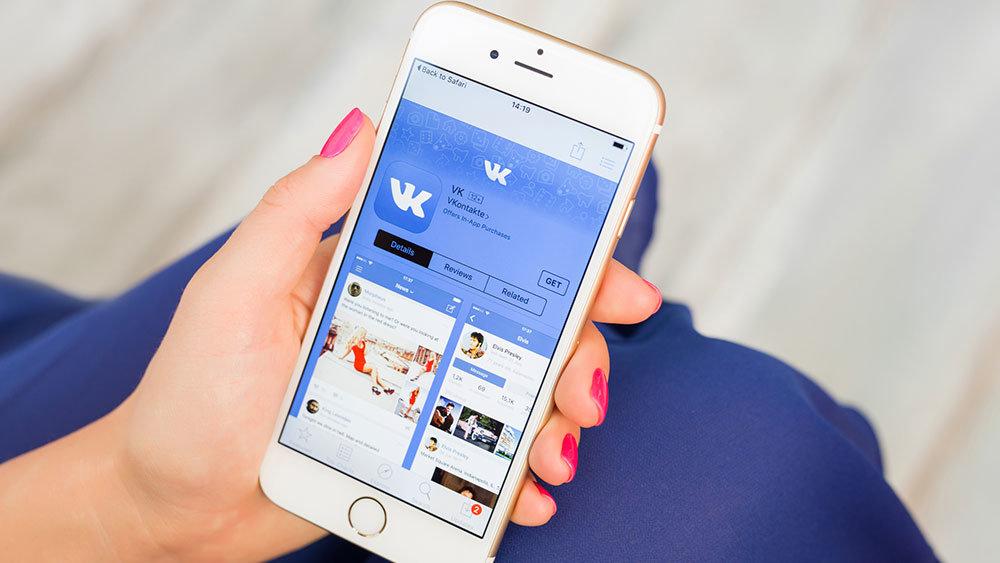 """""""ВКонтакте"""" разблокировали в Индии"""