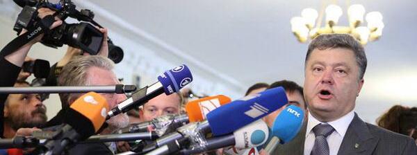 В Киеве признали, что Порошенко утратил связь с реальностью