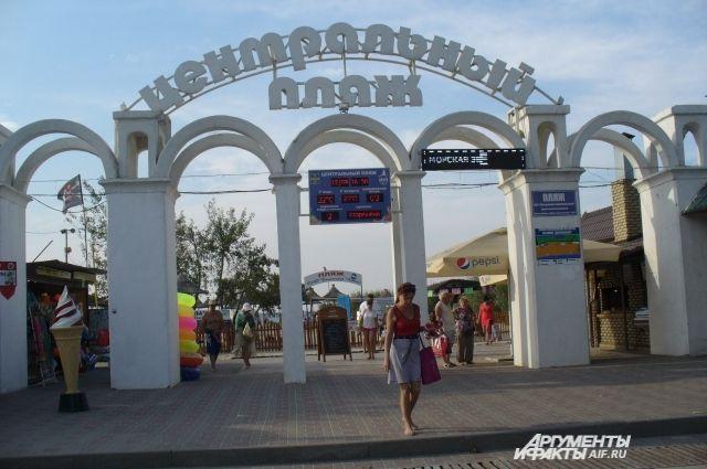 «Эконом» по 800. Во сколько обойдётся отдых на море в России в 2017 году?