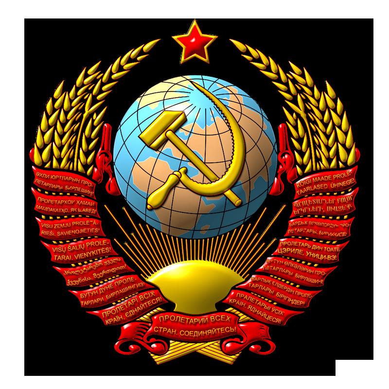 О СТРОИТЕЛЬСТВЕ СОЦИАЛИЗМА В РОССИИ