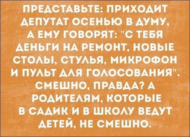 «Аткрытки С Приколами» - 3 Мая