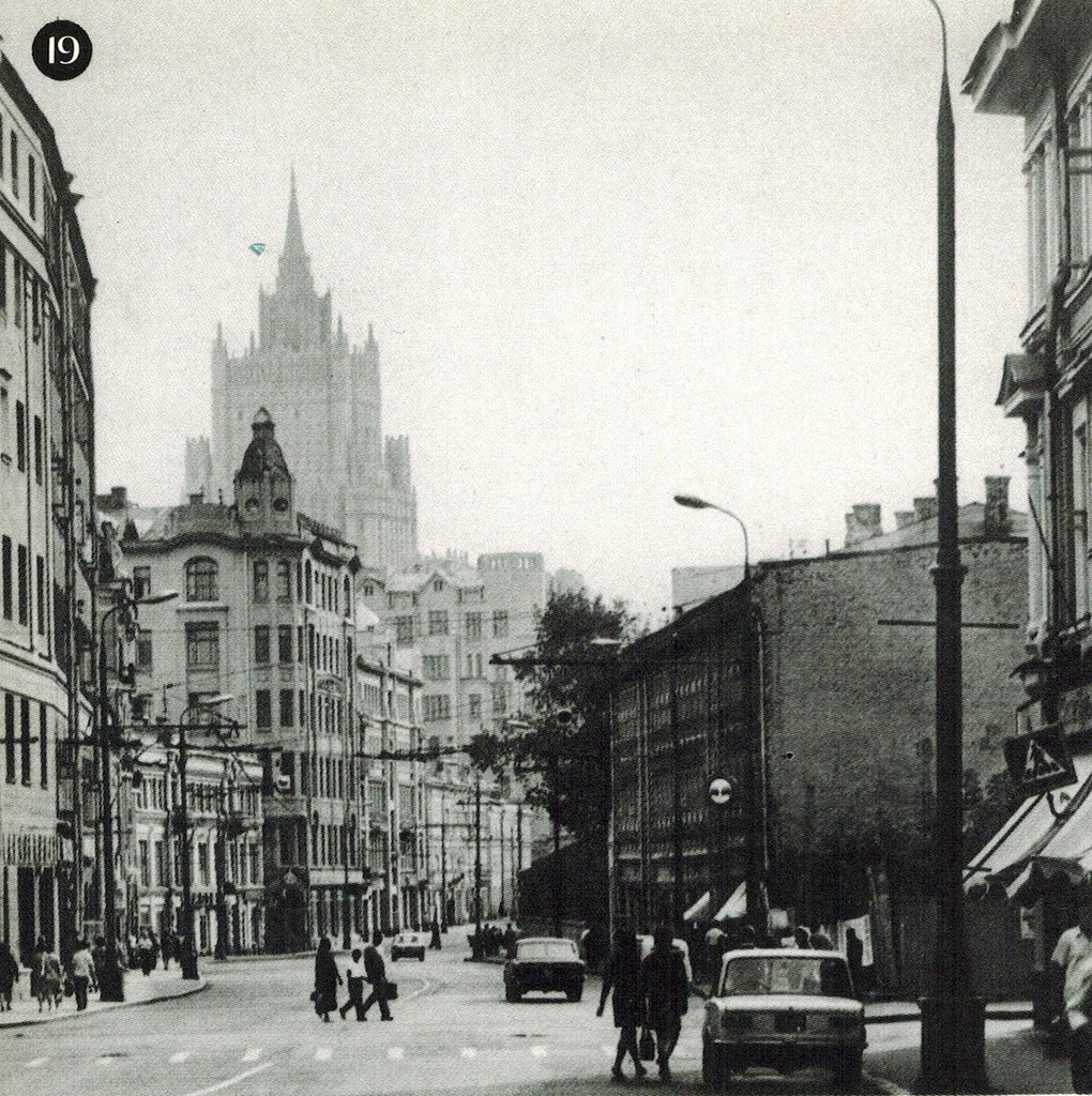 248586 Arbat,one of oldest Moscow streets 75.jpg