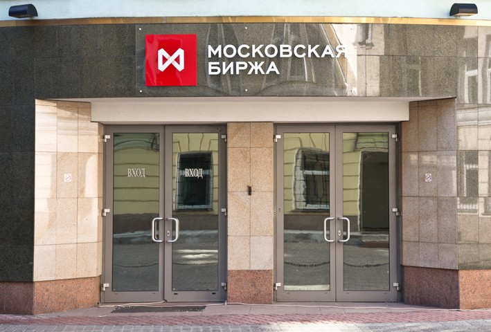 Рубль снизился в начале торгов на Мосбирже