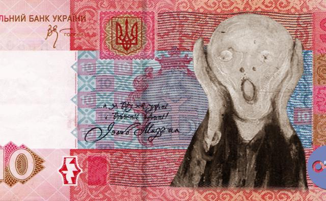 До «валютной катастрофы» на …