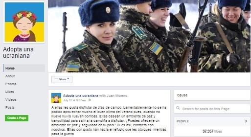 """В Латинской Америке среди мачо набирает оборотов кампания """"Спаси украинку"""""""