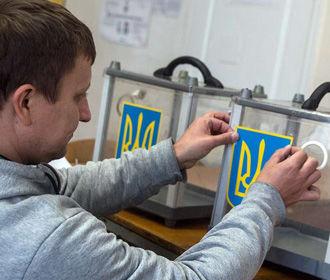 Почти 70% украинцев не верят в честность выборов