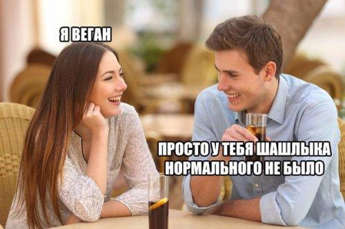 Да, я обещал любить тебя веч…