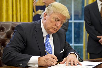 В Минэкономразвития указали на главную жертву новой торговой политики Трампа