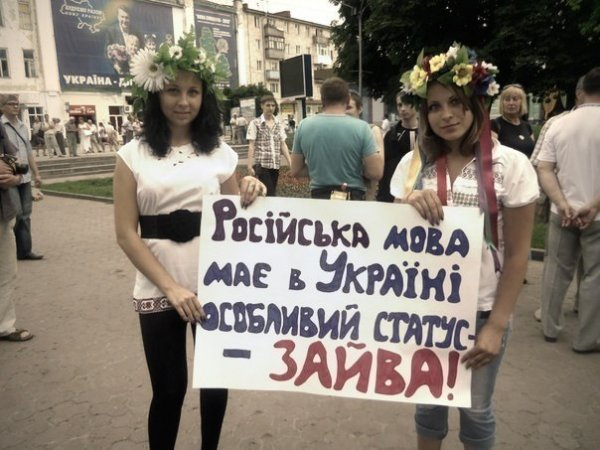 Украинизация: «мова» или тюрьма