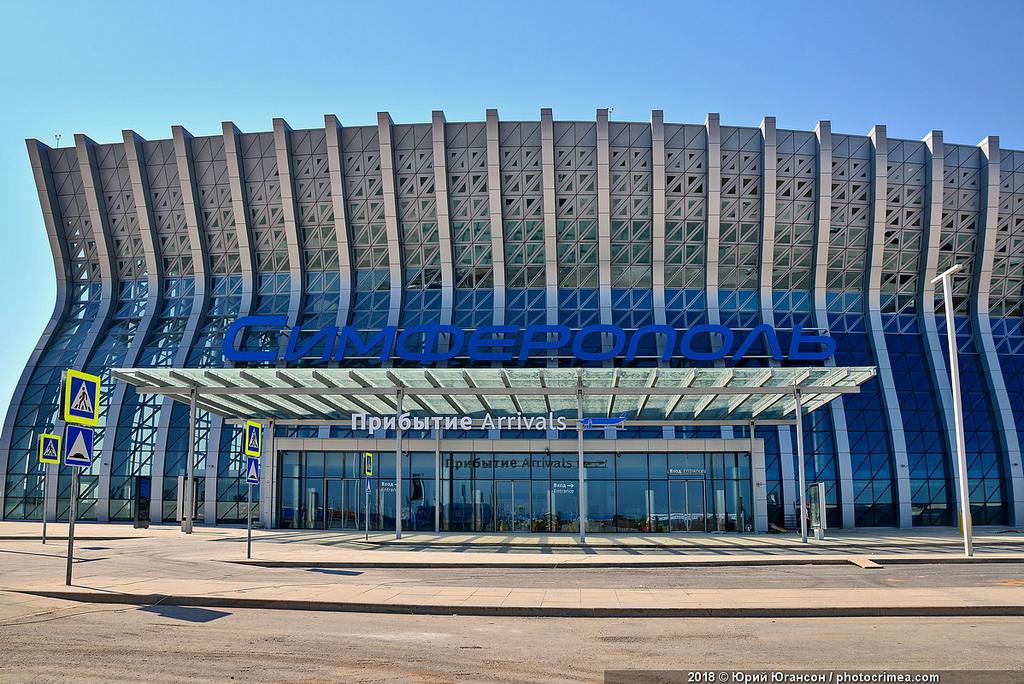 Тестирование нового терминала аэропорта Симферополь