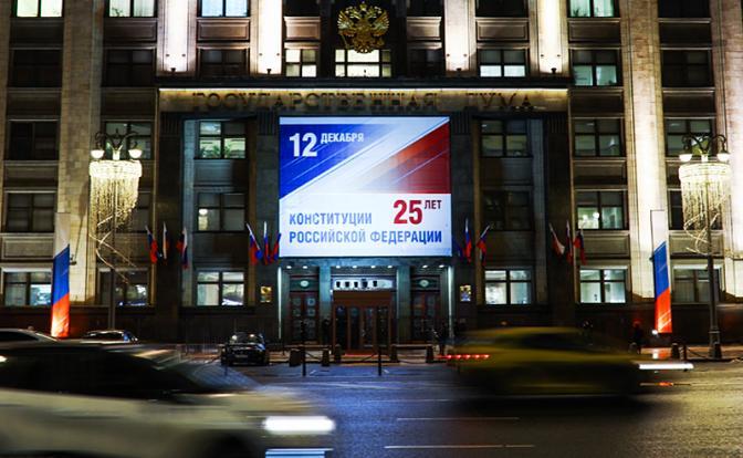 Сергей Удальцов: Прикрываясь Конституцией, власть унижает народ