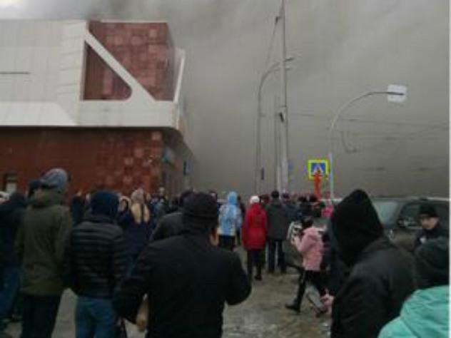 Люди, умоляющие их спасти, дозвонились до МЧС из горящего ТЦ в Кемерово