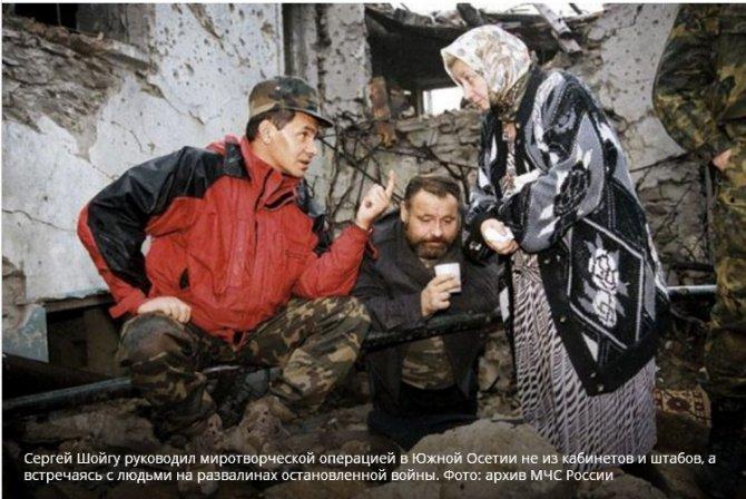 — Схватил две бутыли вина и на улицу: «Русские же пришли!»
