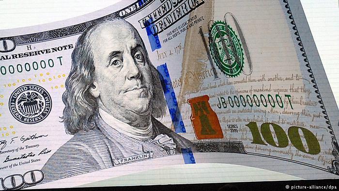 РФ вновь увеличила вложения в гособлигации США