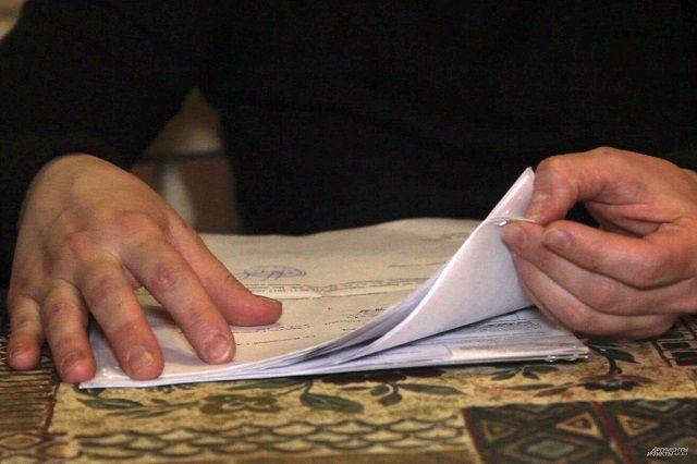 Директор 57-й школы Москвы написал заявление об увольнении