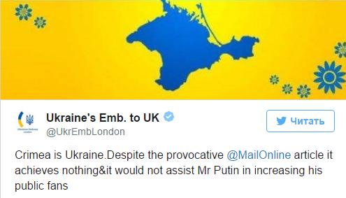 Украинское посольство в Великобритании нашло «след Путина» в материале Daily Mail про российский Крым