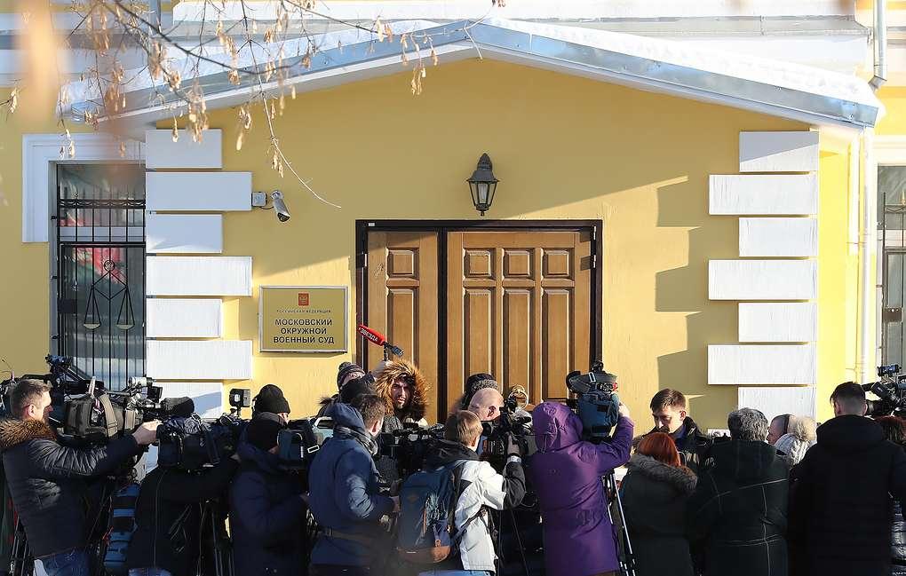Сотрудники ФСБ и «Лаборатории Касперского» осуждены за госизмену