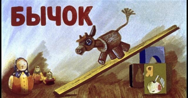 idet-bychok-kachaetsya-vzdyxaet-na-xodu-a-vy-videli-smeshnoe-prodolzhenie