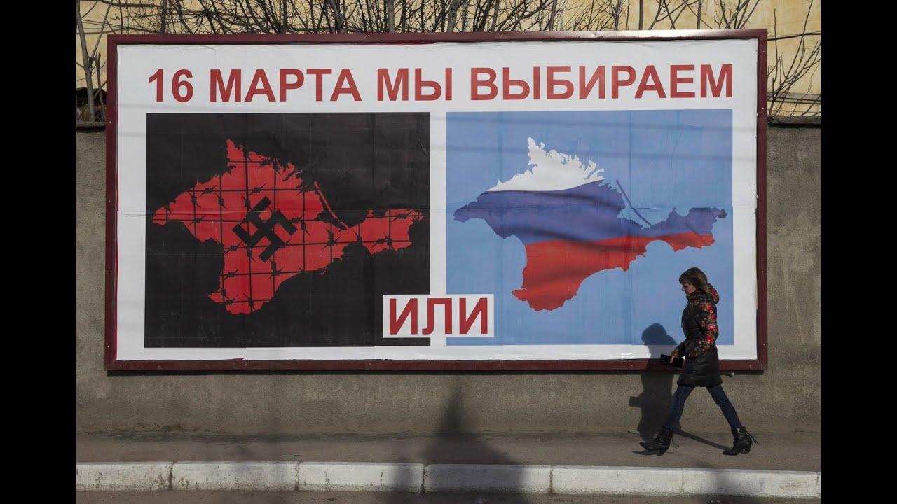 Украинский эксперт: США готовили вторжение в Крым