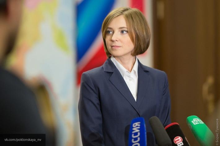 Наталья Поклонская озвучила главные проблемы Крыма