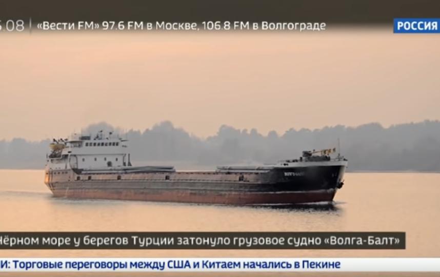 У берегов Турции затонуло судно: россиян в экипаже не было
