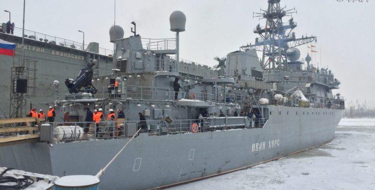 Один из самых засекреченных кораблей «Иван Хурс» отправился на испытания в Балтийское море