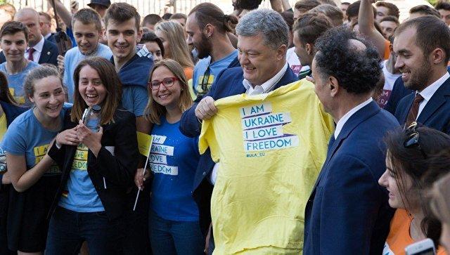 Митинг за отставку Порошенко в Киеве