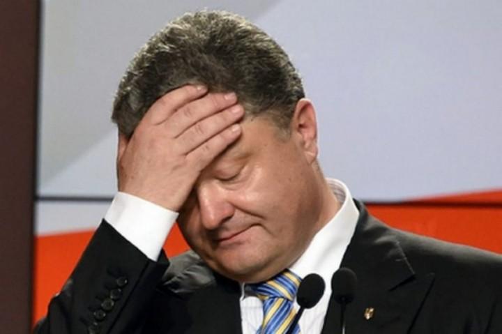 На Украине предложили отметить Евромайдан импичментом
