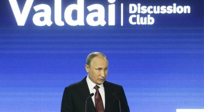 Клуб «Валдай»: Мир сползает …