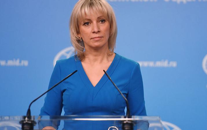 Захарова прокомментировала нанесение ударов США по Сирии