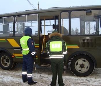 В Москве прошло мероприятие «Нелегальный автобус»