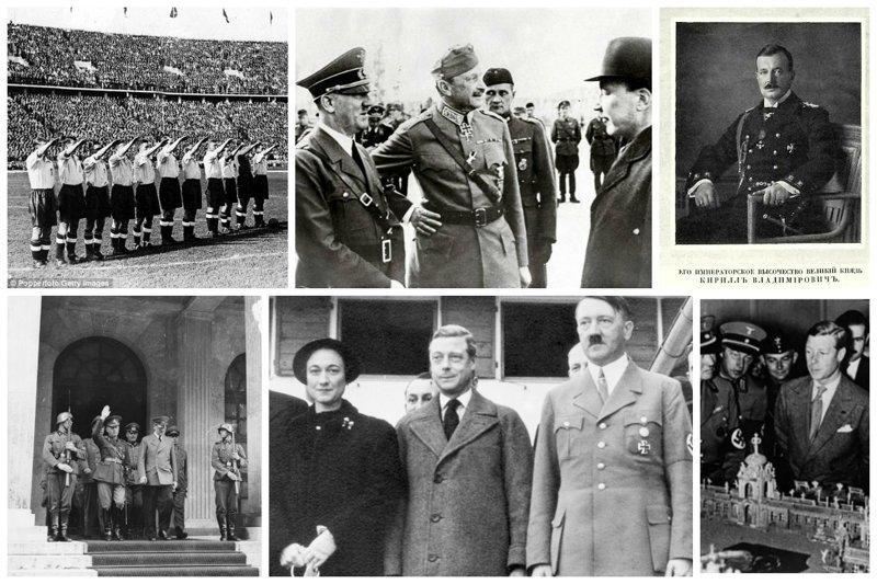 Европейская аристократия и их сотрудничество с Гитлером