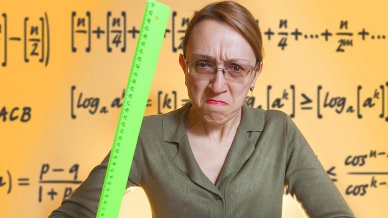 Тетка потеряла совесть, но зовется учительницей