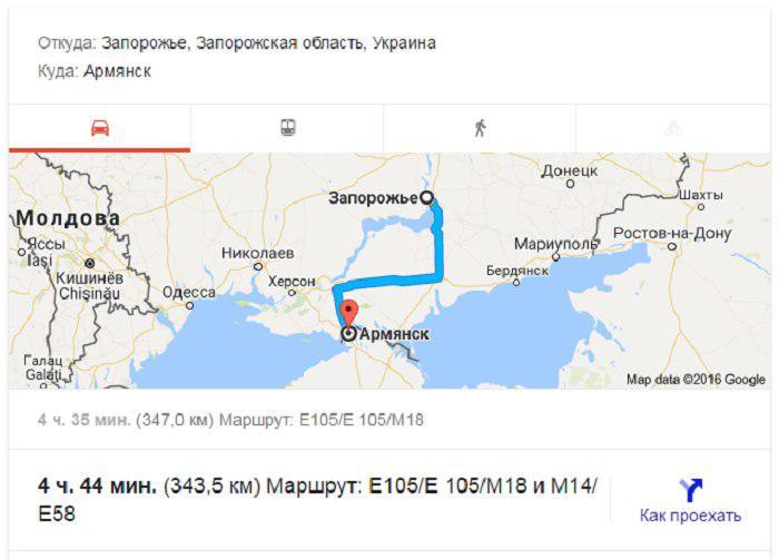 Якобы, задержанный ФСБ в Крыму Панов подал сигнал во время допроса. ВИДЕО