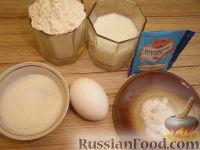 Фото приготовления рецепта: Хоткейки - американские оладьи на молоке - шаг №1