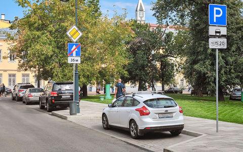 В центре Москвы появится больше платных парковок
