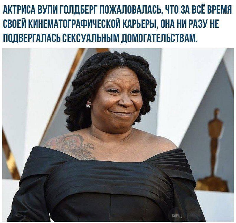 А она так об этом мечтала))))))))